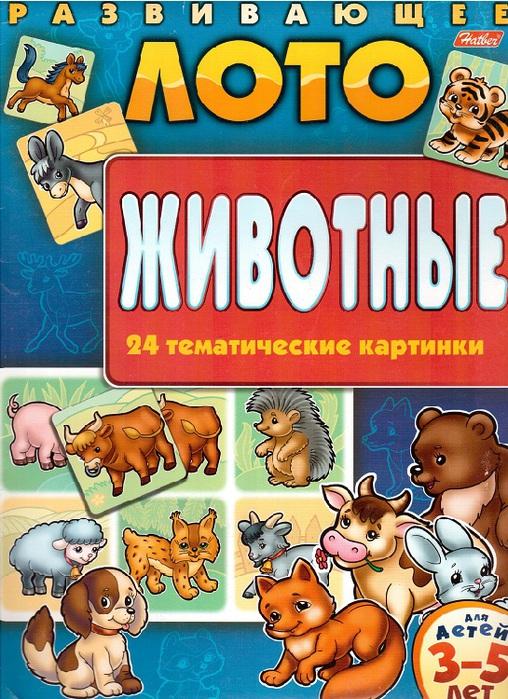 Живот.обл. (508x700, 195Kb)