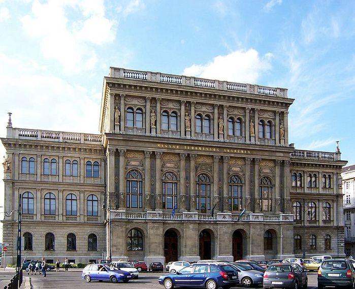 Жемчужинa Дуная - Будапешт часть1 82347