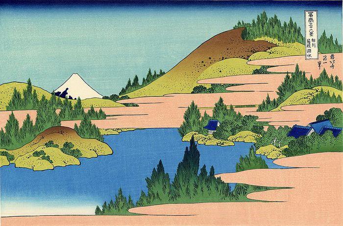 Озеро в Хаконе в провинции Сосю (700x462, 92Kb)