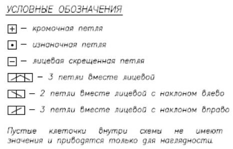 4683827_20120302_082124 (466x299, 28Kb)