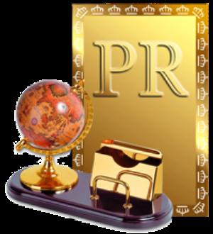 пиар (300x330, 186Kb)