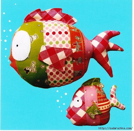 подушка игрушка рыбка1 (520x509, 230Kb)