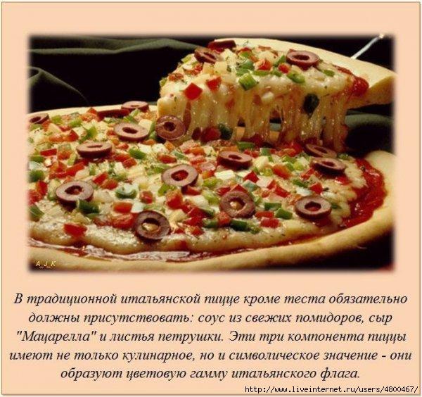 �����/4800467_1330630613_fakti_49_1 (600x564, 195Kb)