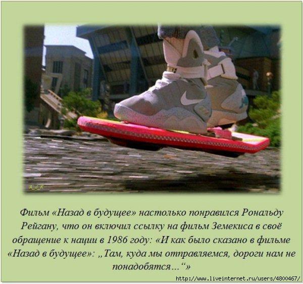 �����/4800467_1330630703_fakti_43_1 (600x562, 161Kb)