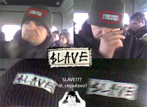 slave (512x374, 177Kb)