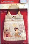 Мастер-класс по шитью сумки из лоскутов своими руками. .  Для пошива сумки из лоскутков с аппликацией необходимо...