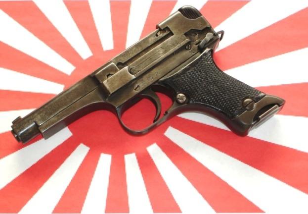 01 Пистолет Намбу-94 (8х22SR) (623x432, 63Kb)
