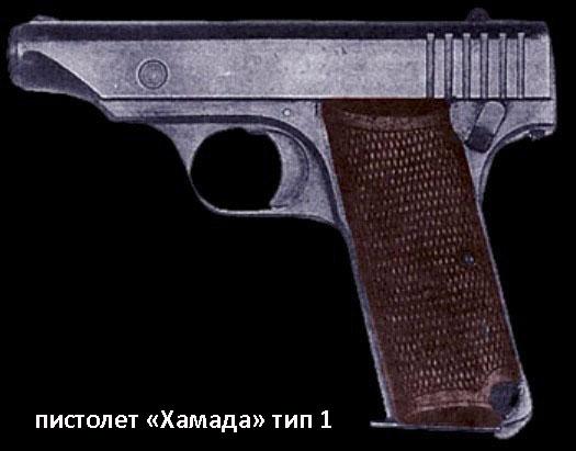 13 хамада тип 1 еще (525x411, 49Kb)