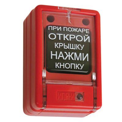 СИСТЕМЫ ТРАНСЛЯЦИИ, ОПОВЕЩЕНИЯ И... Описание ИПР-И (ИПР-513-6) Извещатель пожарный ручной (питание 16-28В).Рабочая...