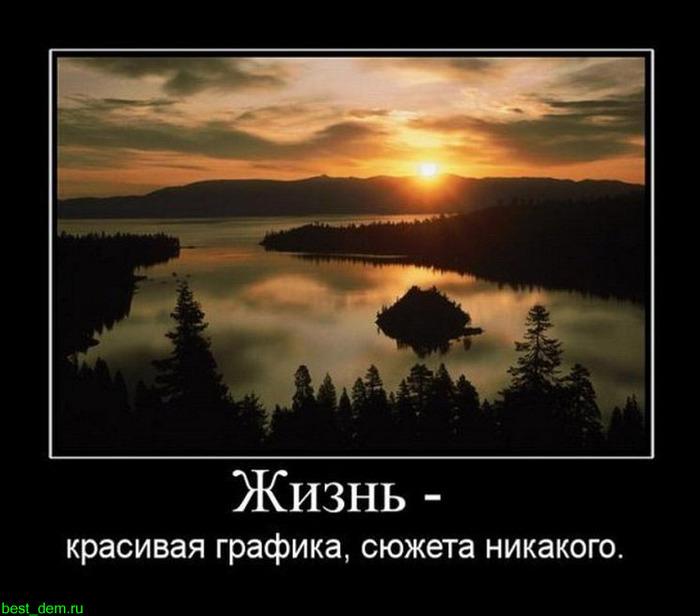 x_7b54a08c-����� (700x616, 78Kb)