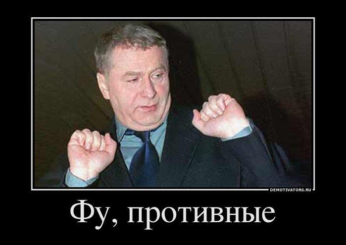 Дневник Spiridonov66 : LiveInternet - Российский Сервис Онлайн ...
