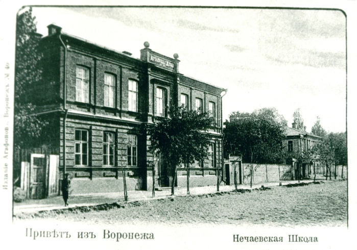 Школа за зданием телеграфа (700x490, 261Kb)