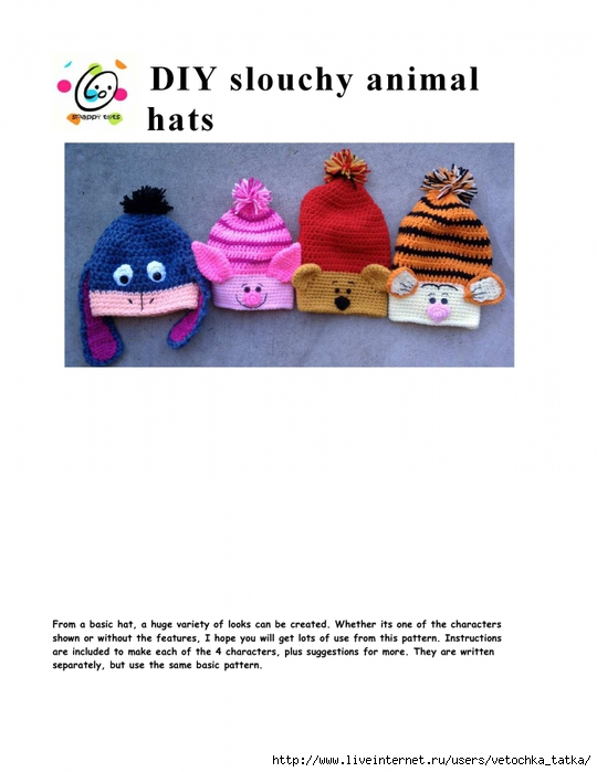 4433838_hats001 (540x700, 187Kb)