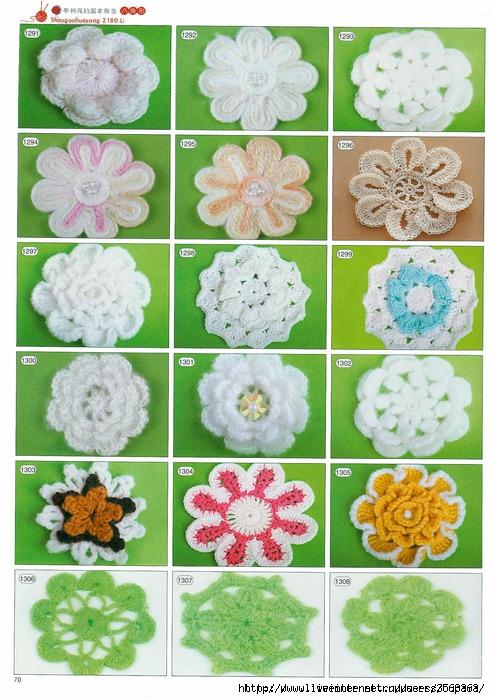 цветы3 (490x699, 300Kb)