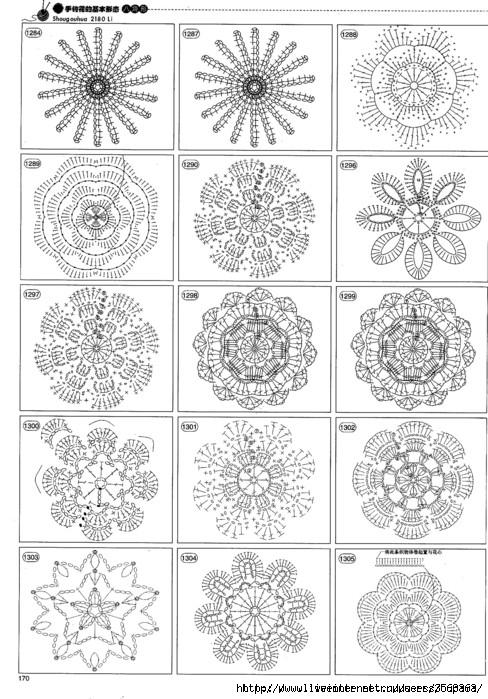 цветы4 (488x699, 265Kb)