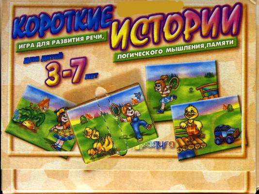 4663906_istorii1 (534x400, 427Kb)