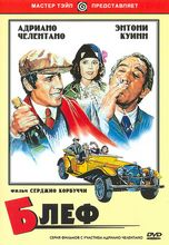 www.kinopolus.ru_bu2cfd13z_880f9d20abe0 (152x220, 13Kb)