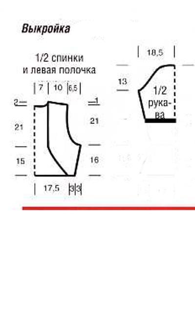 2 (399x640, 27Kb)
