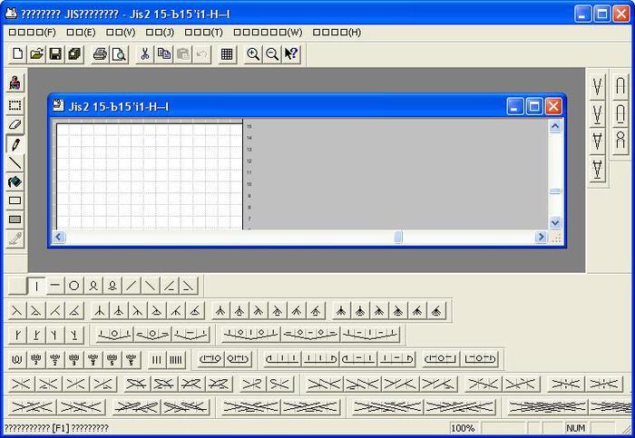 WinKnit (700x483, 65Kb)