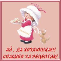 0_65414_a8d13f59_XL (207x207, 32Kb)