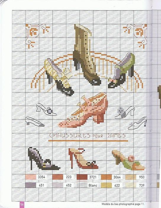 и туфли - вышивка крестом.