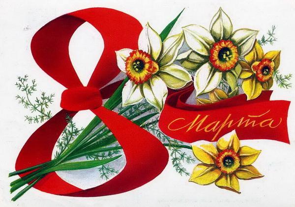 http://img1.liveinternet.ru/images/attach/c/3/84/356/84356479_large_1330747923_8marta015.jpg