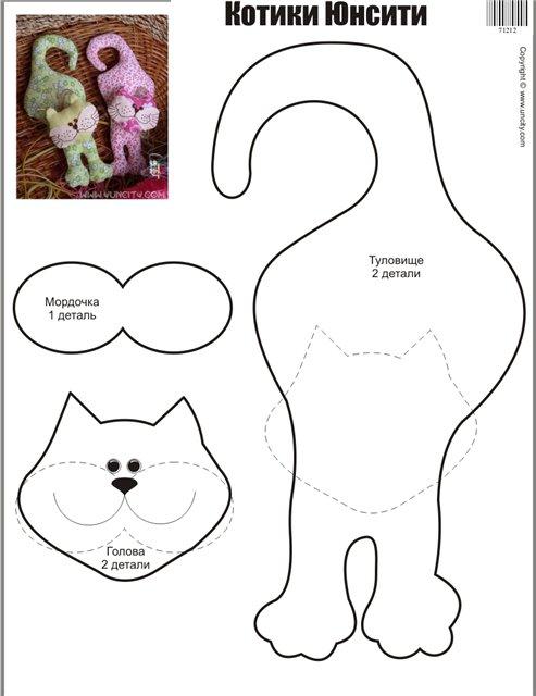 Кот из фетра схемы