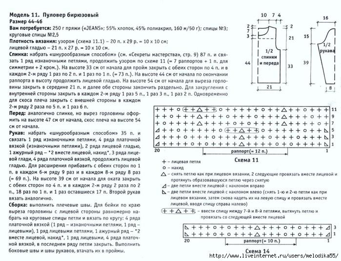 sff1 (700x534, 289Kb)