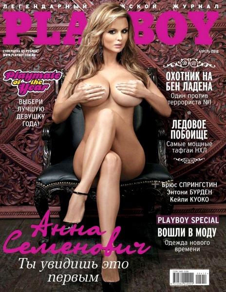 anna_semenovich_cover (464x600, 158Kb)