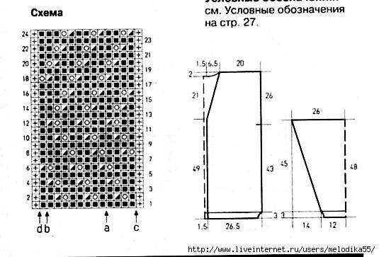 ыыа2 (535x363, 108Kb)