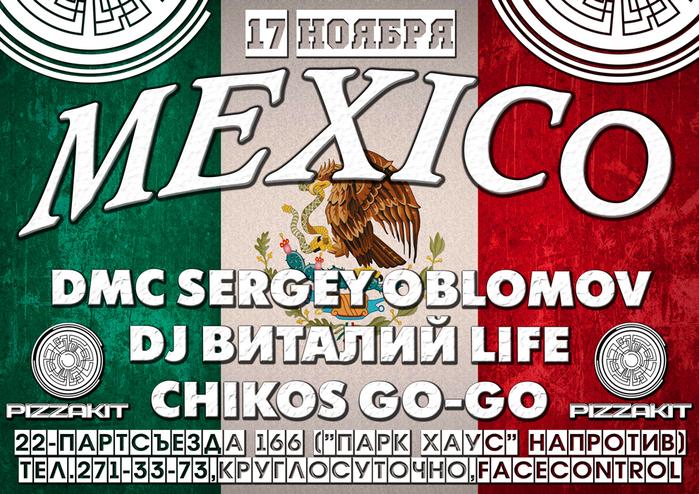 MEXICO---17-Ноября-Инет (700x494, 457Kb)