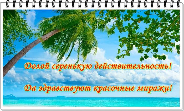 Ashampoo_Snap_2012.11.16_16h15m34s_001_ (700x424, 303Kb)