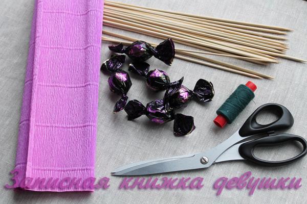 buket-iz-konfet1 (600x400, 146Kb)