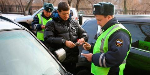 Доверенности на управление автомобилем отменят с нового года