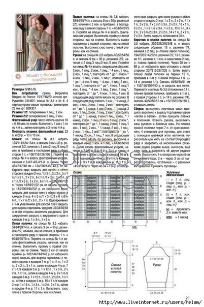 xglm6S4Sp1w (402x604, 84Kb)