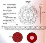 Превью 013 (500x469, 151Kb)