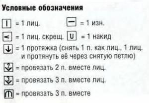 s40330150 (300x207, 11Kb)