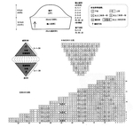 Превью 004d (696x664, 232Kb)