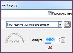 4.jpg/4337747_4 (252x182, 16Kb)