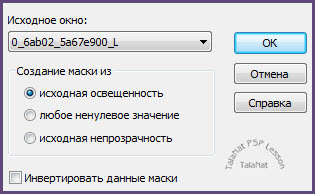 6.jpg/4337747_6 (315x194, 24Kb)