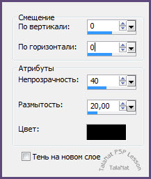 8.jpg/4337747_8 (217x257, 22Kb)