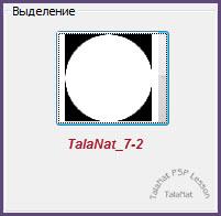 14.jpg/4337747_14 (201x196, 11Kb)