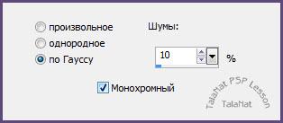 16.jpg/4337747_16 (314x137, 13Kb)