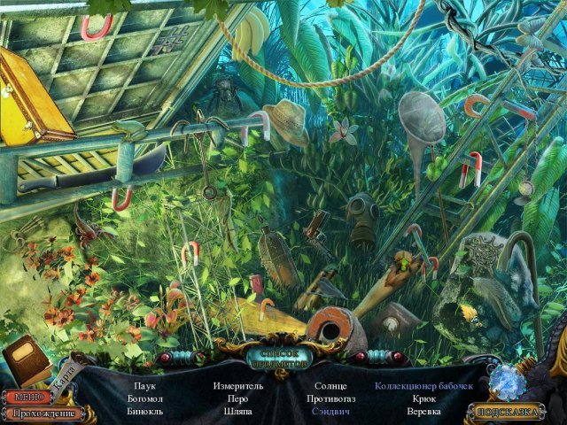 amaranthine-voyage-tree-of-life-collectors-edition-screenshot4 (640x480, 116Kb)