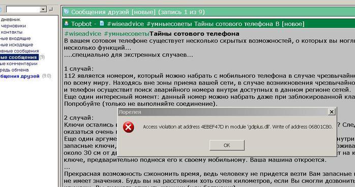 Screenshot_1.png (700x367, 60Kb)