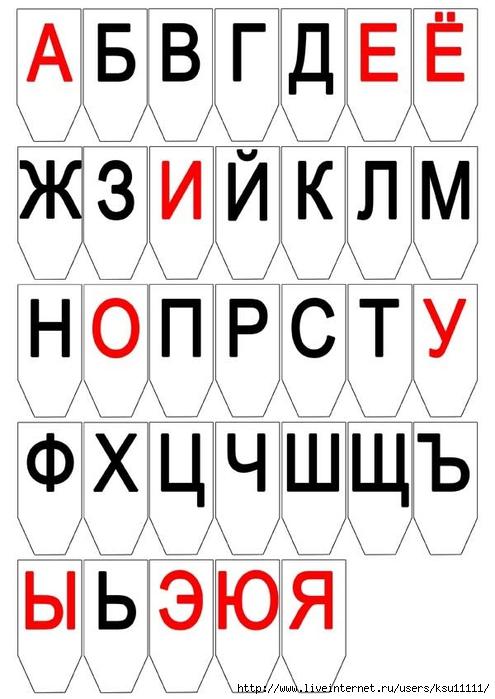 Буквы для кассы своими руками