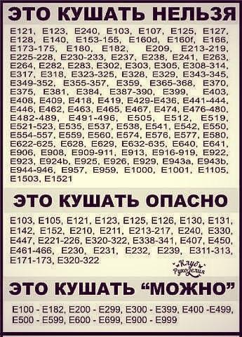 iTuo8QOc2M8 (345x480, 71Kb)