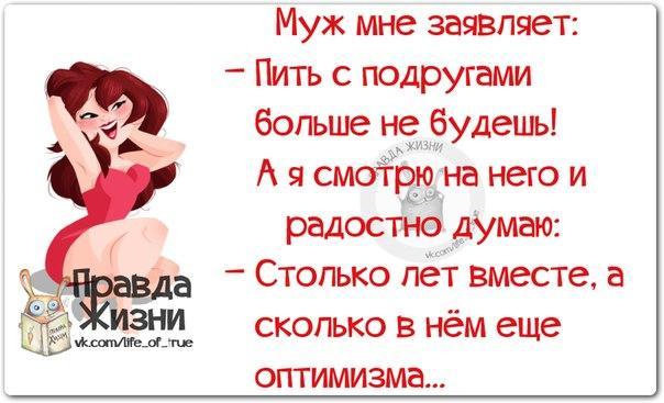 3085196_1430854345_frazki23 (604x367, 40Kb)