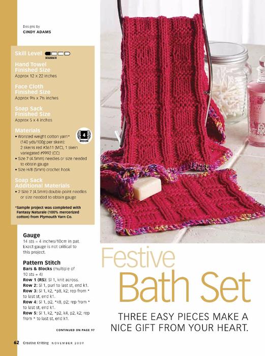 Creative Knitting Nov 2009_62 (521x700, 353Kb)