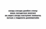 Превью 4uyEoskjZQ8 (557x354, 50Kb)